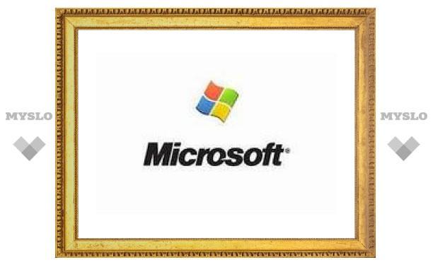 Microsoft поменяет Vista на новую Windows в 2009 году