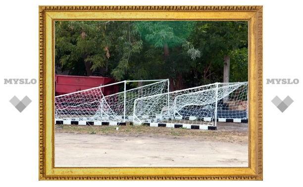 На новом мини-стадионе сняли ворота