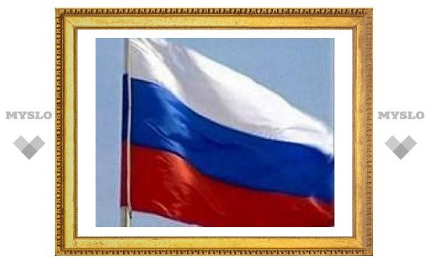 В Туле дефицит российских флагов