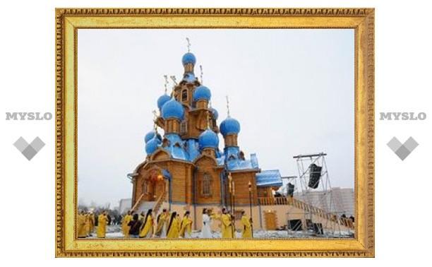 Патриарх Кирилл освятил храм в Звездном городке