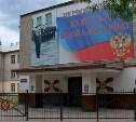 В кадетской школе Тульской области инфекцию подхватили 34 учащихся