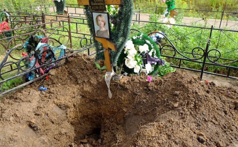 ЧП на тульском кладбище: покойницу посадили в могилу обнаженной в позе лотоса