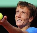 Тульский теннисист не пробился в основной турнир «Ролан Гаррос»