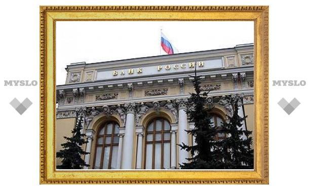 Инвесторы вывели из России 13 миллиардов долларов за квартал