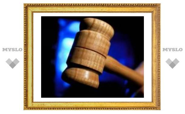 В Узловой вынесли приговор пенсионеру