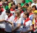 В ЦПКиО им. П.П. Белоусова открылся спортивный марафон