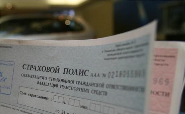 Страховщики будут отвечать за качество и сроки выполнения работ автосервисом