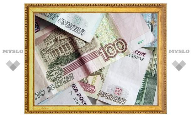 Тульские работники культуры получат премии