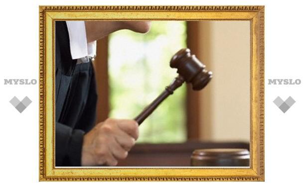 Туляк подал в суд на соседей