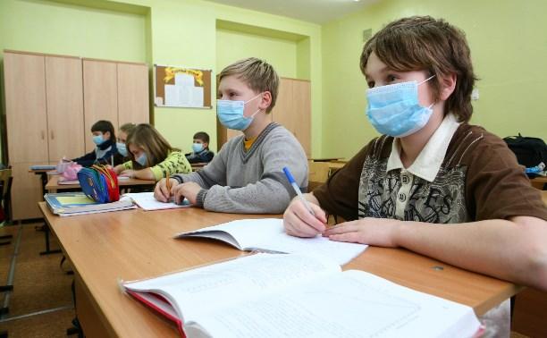 Карантин в тульских школах: Роспотребнадзор рассказал о заболеваемости гриппом