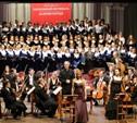 Валерий Гергиев выступил с тульским хором