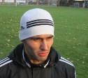 Андрей Лях переходит в «Томь»