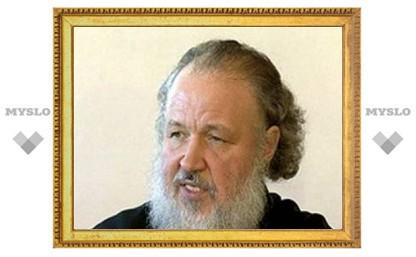 РПЦ просит не смешивать День влюбленных и День семьи и верности