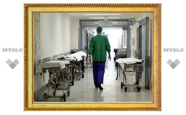 В Тульской области осудят главного бухгалтера Гремячевской больницы