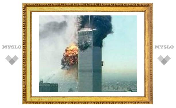 Разведка Франции нашла след чеченцев в терактах 9/11