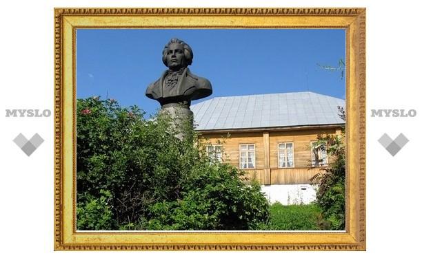 В музее-усадьбе «Дворяниново» состоится большой концерт