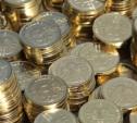 Банк России готов признать биткоины
