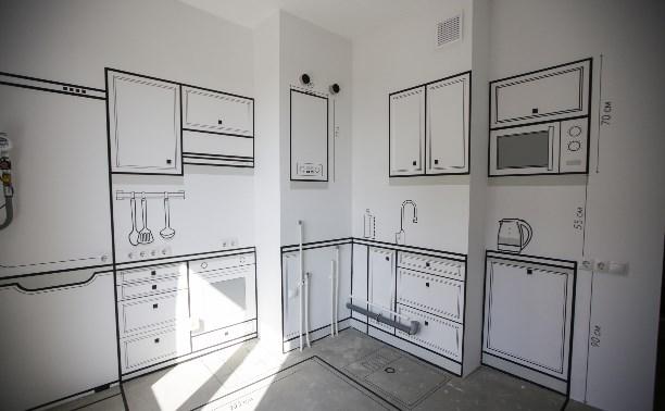 В Туле можно пройти тест-драйв квартиры с нарисованной мебелью