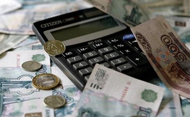 До 1 октября УК должны погасить задолженность перед ЗАО «Тулатеплосеть»