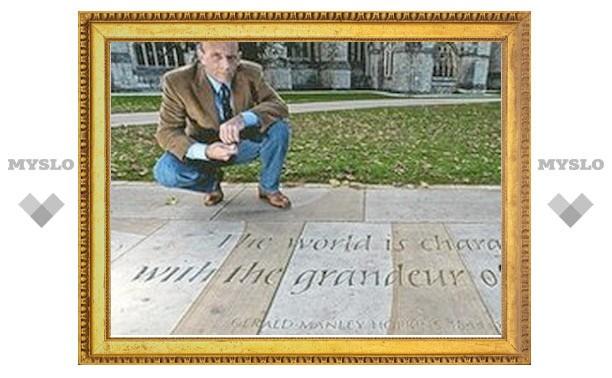 Английского профессора возмутила опечатка в имени поэта на табличке у стен Эксетерского собора