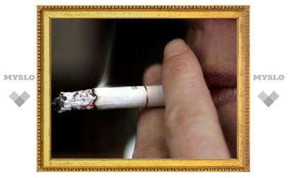 Туляк погиб из-за любви к сигаретам