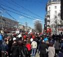 В Туле прошел флешмоб против коррупции