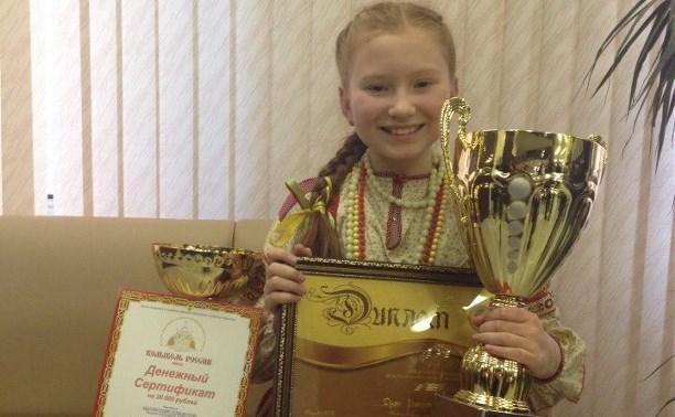 Тульская вокалистка стала победителем фестиваля-конкурса «Колыбель России»
