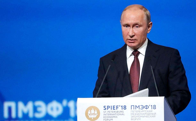 Владимир Путин поздравил Тульскую область с лидерством в инвестиционном рейтинге