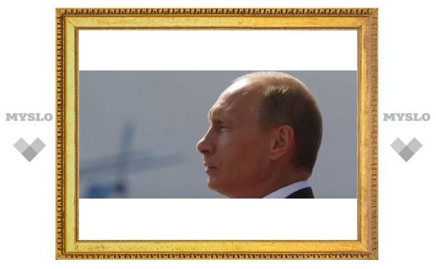 Тульский слесарь оставил Путина без часов