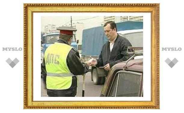 В Туле арестовали 25 водителей