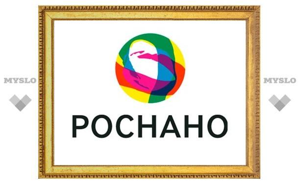 В Новомосковске запущено производство электронно-оптических компонентов