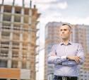 ГК «Владар»: Правила строительства для новой жизни
