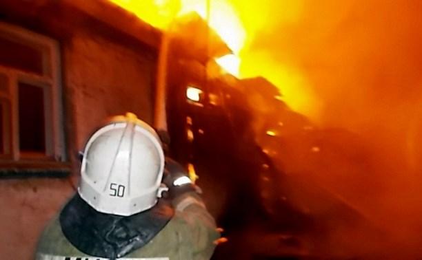 Ночью пять пожарных расчётов тушили жилой дом в Киреевске