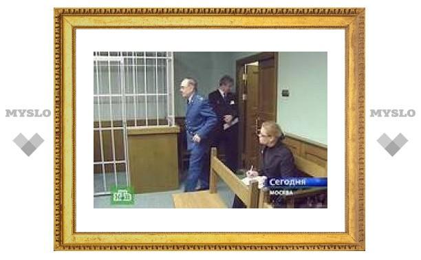 Бывшему замглавы Минфина РФ грозят суд и тюрьма