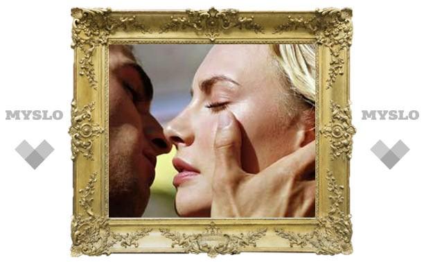 Азбука поцелуя
