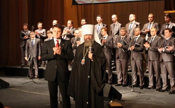 Митрополиту Тульскому и Ефремовскому Алексию вручена медаль «За особый вклад в развитие Тульской области»