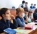 В России отменили норматив, ограничивающий количество детей в одном классе