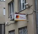 Страховые выплаты вкладчикам банка «Тульский промышленник» начнутся не позднее 10 августа