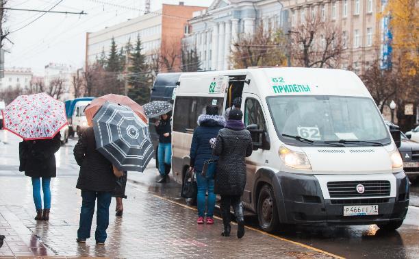 Обладатели карты «Мир» будут платить за проезд в тульском транспорте 16 рублей