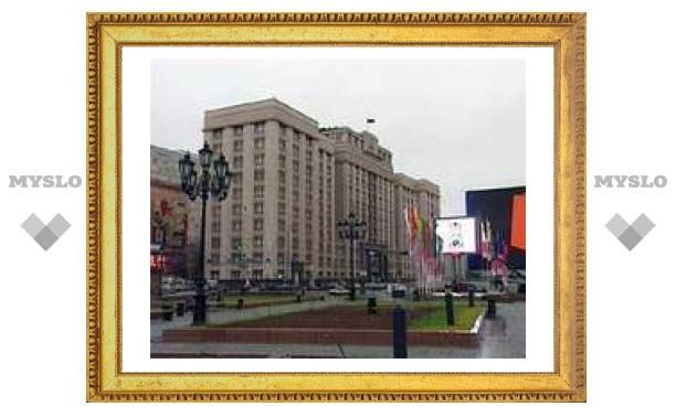 Госдума уравняла белорусских налогоплательщиков с российскими
