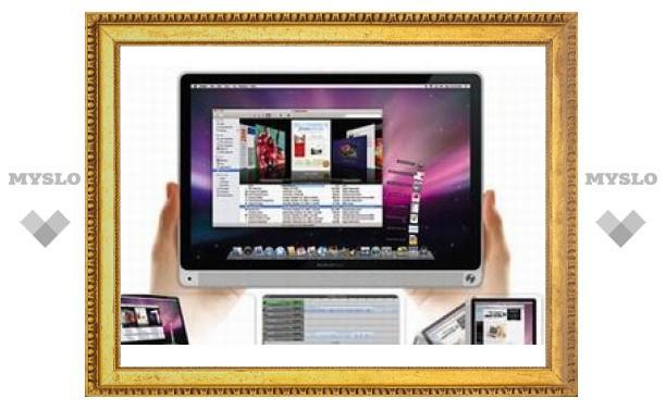 Apple показало свой секретный проект