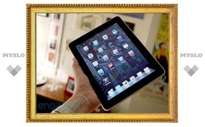 ФАС накажет таможенников за отмену пошлины на iPad