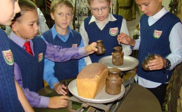 Тульские школьники узнали историю фронтового хлеба