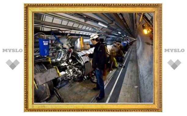 Запуск коллайдера отложили до ноября 2009 года
