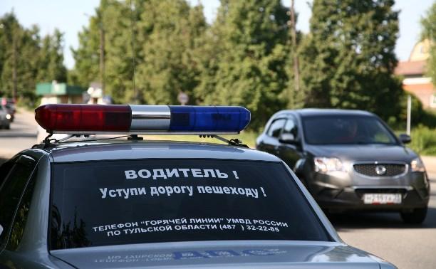 За прошедшие выходные в Тульской области поймали 51 пьяного водителя