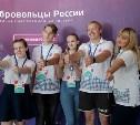 В Алексине стартовал обучающий интенсив участников конкурса «Доброволец России»