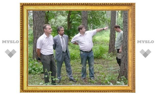 В Новомосковске восстановят детский парк