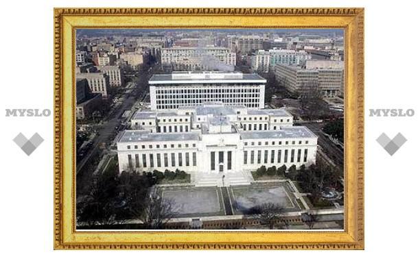 ФРС США сохранила базовую ставку на рекордно низком уровне