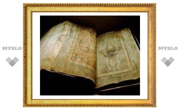 """В Прагу вернулась """"Библия дьявола"""""""