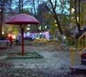 В Тульской области продолжается прием заявок на участие в конкурсе «Мой любимый дворик»